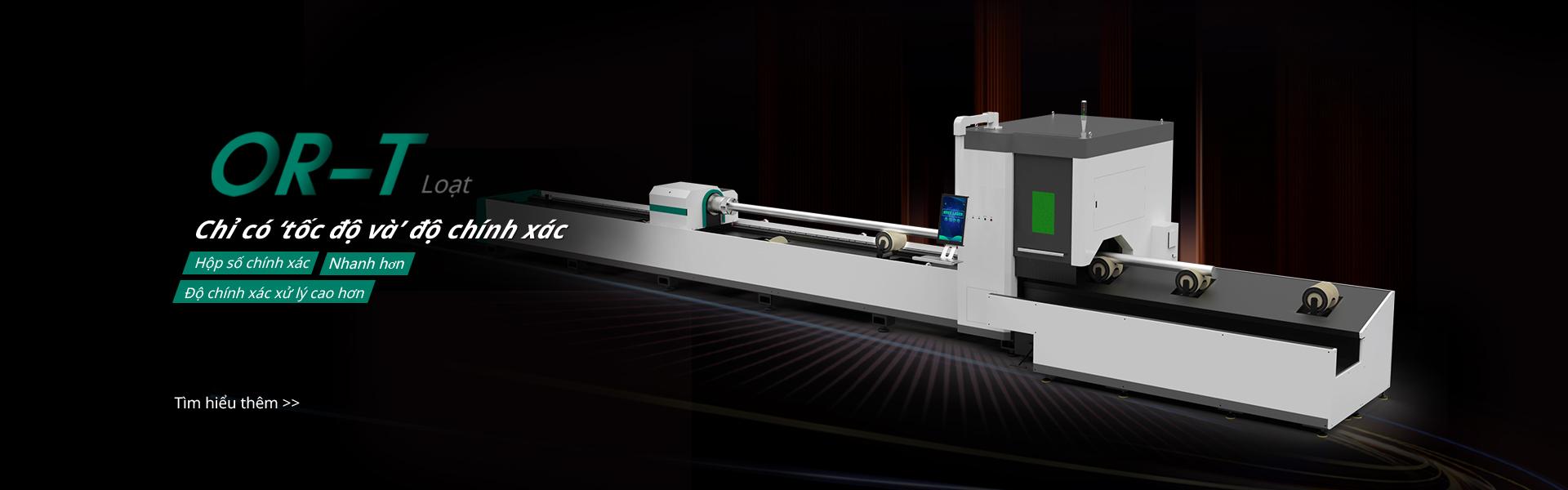 Máy Cắt Laser Fiber Công Suất cao